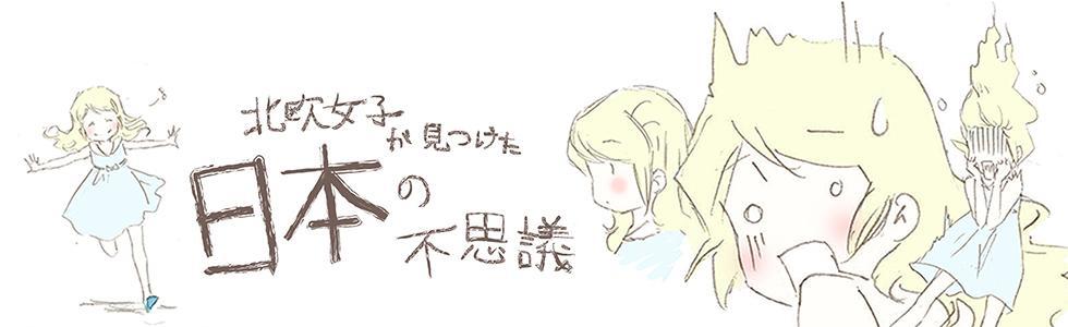 O09800300hokuoujoshi14127777968761
