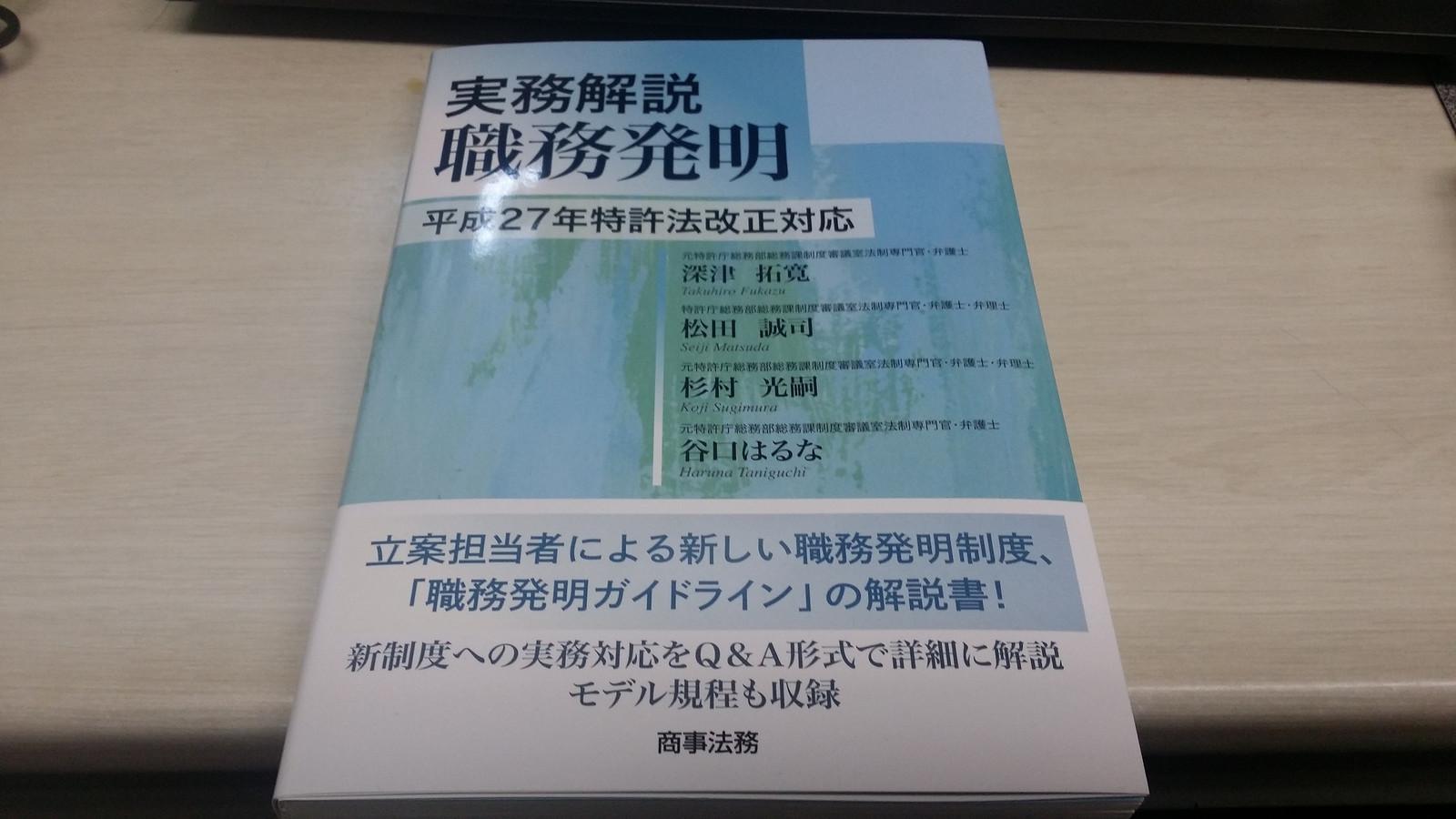 20160328_153926